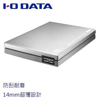 【1TB】I-O DATA 超高速(HDPC-CUT1.0S【璀璨銀】)