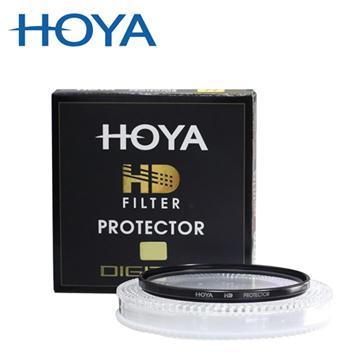 HOYA HD PROTECTOR 82mm MC 超高硬度保護鏡(82mm)