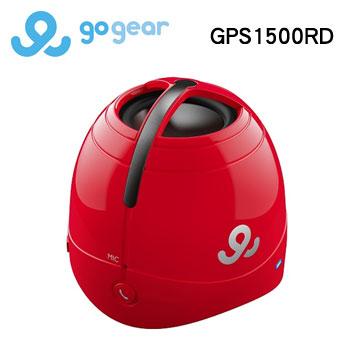 GoGear藍牙揚聲器(GPS1500RD(紅))