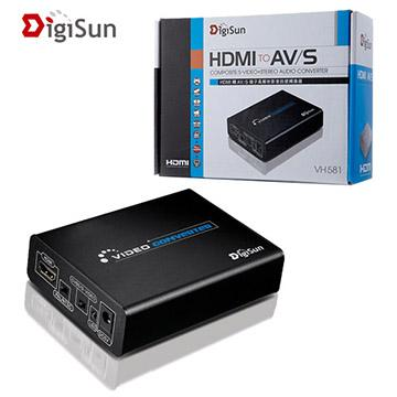 DigiSun VH581 HDMI轉AV/S影音訊號轉換器(VH581)