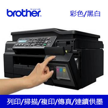 Brother DCP-T800W 無線大連供複合機(MFC-T800W)