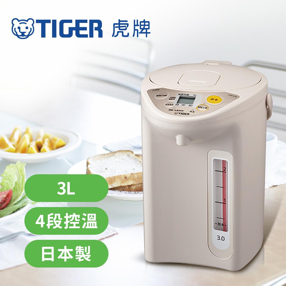 虎牌3公升4段溫控微電腦電熱水瓶(PDR-S30R)