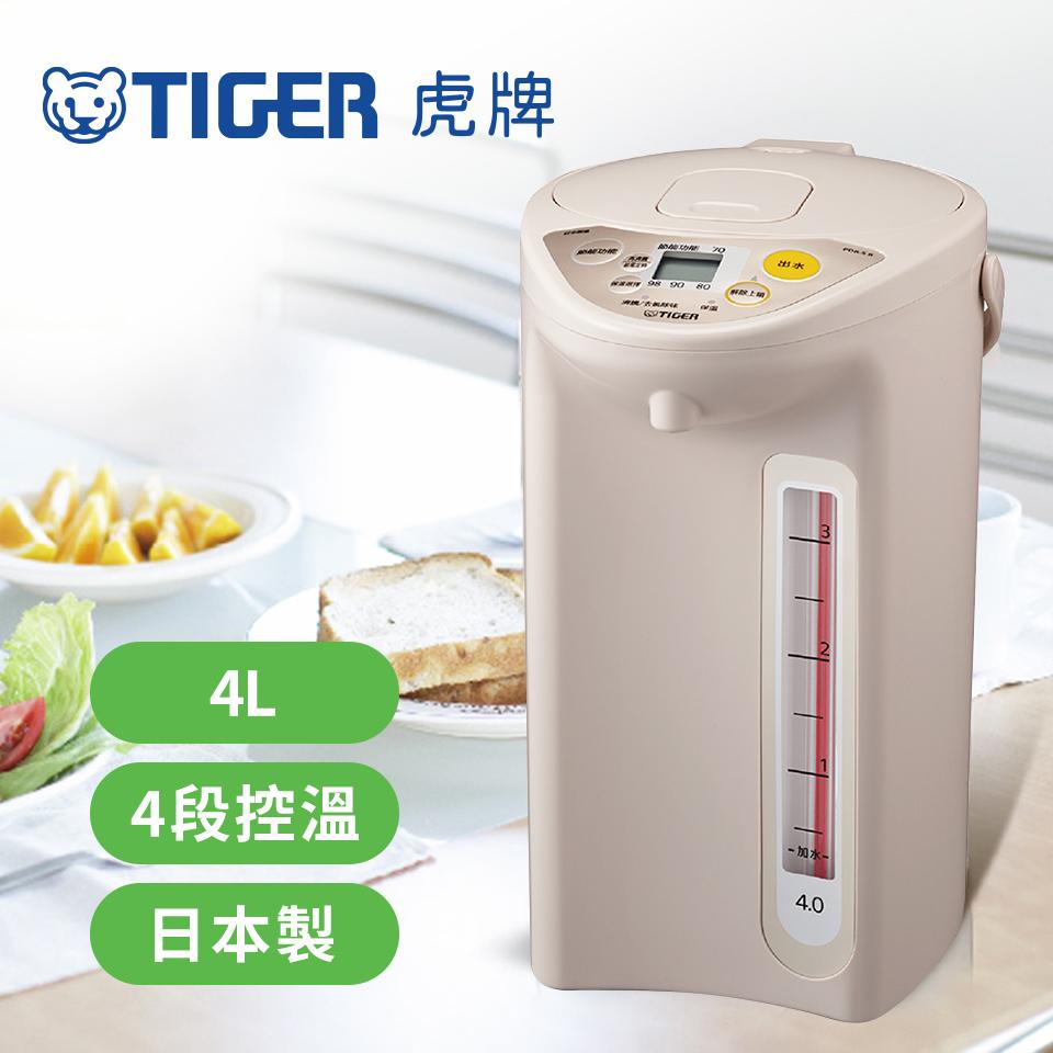虎牌4公升4段溫控微電腦電熱水瓶(PDR-S40R)