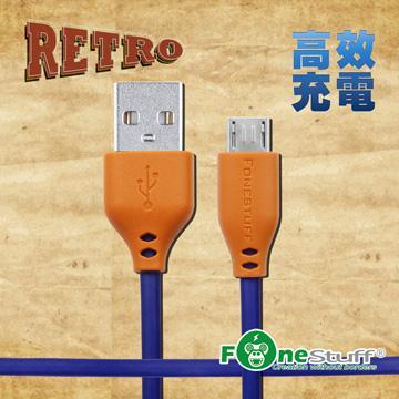 FONESTUFF復古玩色Micro USB傳輸線-暗夜藍(FSM120A-MB)