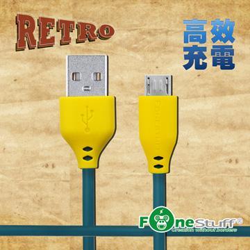 FONESTUFF復古玩色Micro USB傳輸線-孔雀綠(FSM120A-GR)