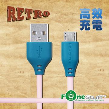 FONESTUFF復古玩色Micro USB傳輸線-雅痞粉(FSM120A-PK)