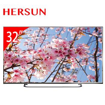 【福利品】HERSUN 32型LED液晶顯示器(SF-32AV09(視158121))