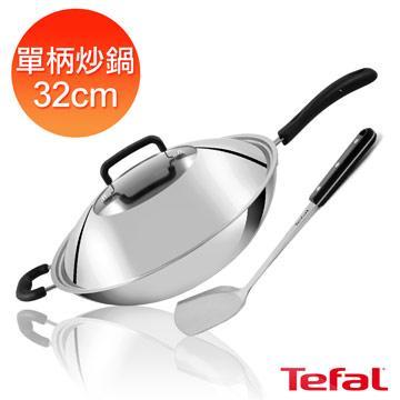 【法國特福】32CM單柄炒鍋(附鍋蓋+鍋鏟)(C7809044)