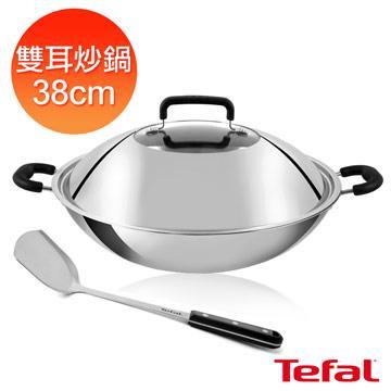 【法國特福】38CM雙耳炒鍋(附鍋蓋+鍋鏟)(C7809644)