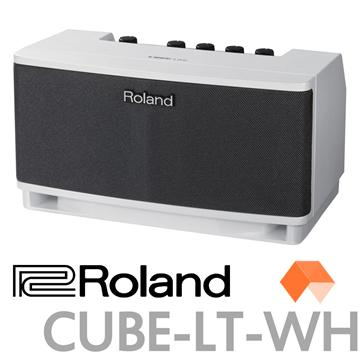 Roland 時尚小型吉他擴大音箱-白(CUBE Lite WH)