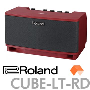 Roland 時尚小型吉他擴大音箱-紅(CUBE Lite RD)