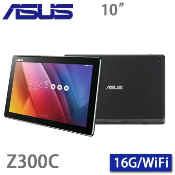 「展示品【16G】ASUS ZenPad 10吋平板電腦 WIFI - 黑(Z300C-1A052A)