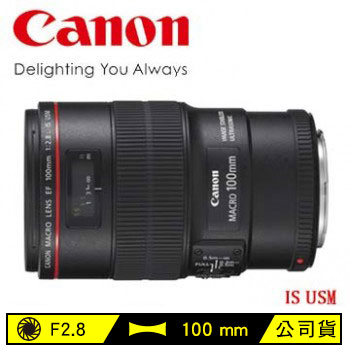 展-Canon 100mm 單眼相機鏡頭