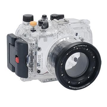 Kamera For Sony DSC-RX100M3 潛水殼-黑(FOR DSC-RX100M3)