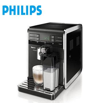 飛利浦 Ssaeco Moltio 全自動義式咖啡機(HD8869)