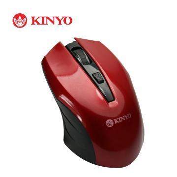 KINYO 2.4G無線光學滑鼠(GKM-532)