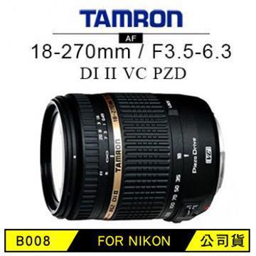 TAMRON AF 18-270mmF3.5-6.3 DI II VC PZD 單眼相機鏡頭(B008 (公司貨) FOR NIKON)