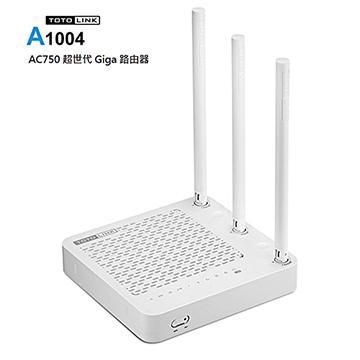 TOTO-LINK AC750 超世代Giga路由器(A1004)