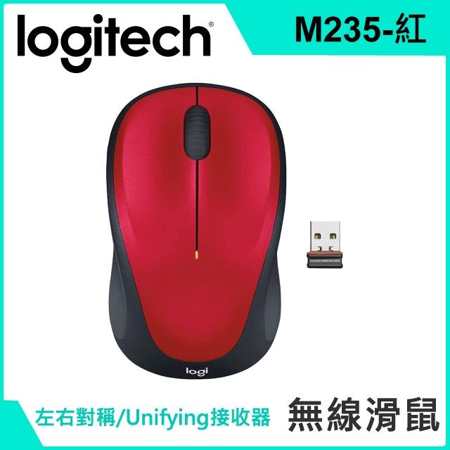 羅技 Logitech M235 無線滑鼠 - 紅