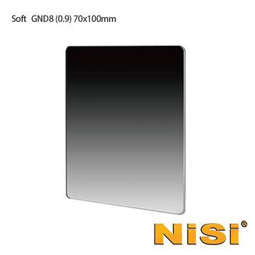 NISI 耐司 軟式方型漸層減光鏡 70x100mm(Soft nano IR GND(8)0.9)