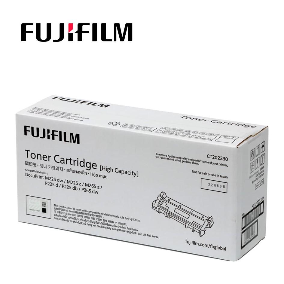 Fuji Xerox CT202330碳粉匣-高容量