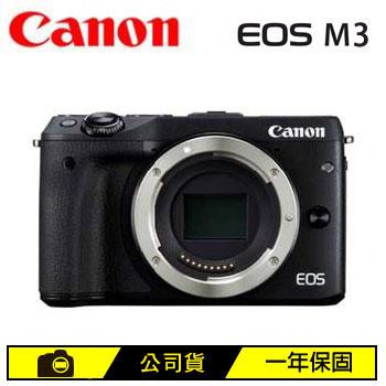 Canon EOS M3微單眼相機Body-黑(EOSM3 黑 Body)