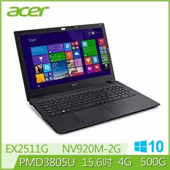 ACER EX2511G 3805U NV920 獨顯商用筆電(EX2511G-P4HN(W10))