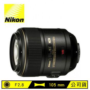 展-Nikon 105mm單眼相機鏡頭