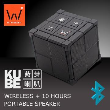 【展示機】WISEWAYS KUBE 藍牙揚聲器(APM-1303)