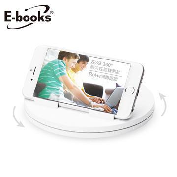E-books N30 360°轉盤式手機平板支架(E-IPB072)