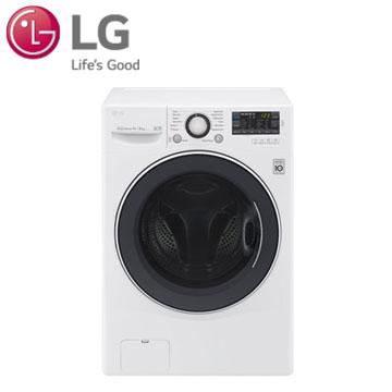 LG 14公斤6-MOTION DD洗脫烘滾筒洗衣機(F2514DTGW)