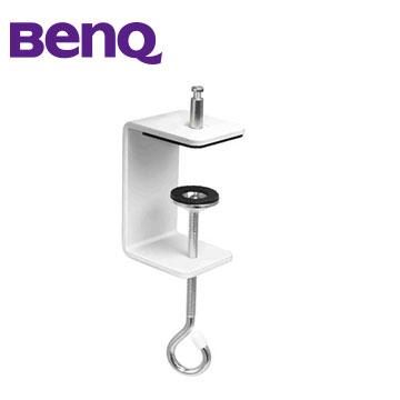 BenQ WiT 螢幕閱讀檯燈專用桌夾(WiT 桌夾)