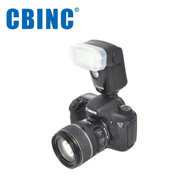 CBINC 柔光罩 For CANON 320EX 閃燈-白(For CANON 320EX)