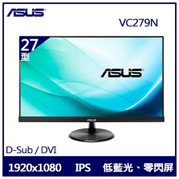 【福利品】【27型】ASUS IPS液晶顯示器(VC279N)