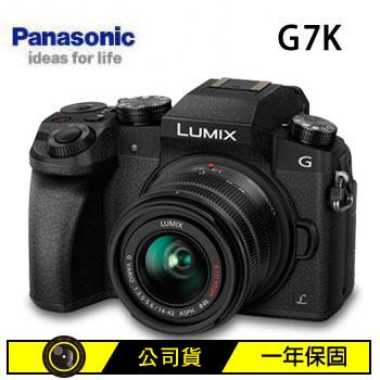 Panasonic G7K可交換式鏡頭相機-黑(DMC-G7K-K)