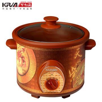 【KRIA可利亞】4L紫砂養生燉鍋/調理鍋(KR-40D)