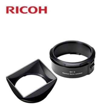 RICOH GH-3 鏡頭遮光罩及轉接環(GH-3)