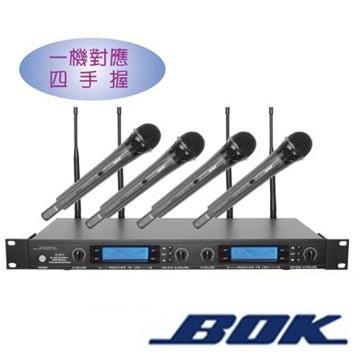 BOK 四手握微電腦CPU控制頻率麥克風(AT-25H)