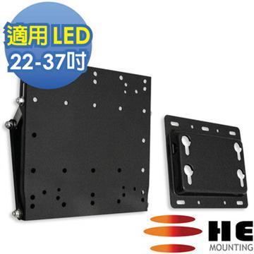 HE 22-37吋液晶電視可調式壁掛架(H2020F)