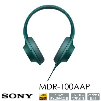 【展示機】SONY MDR-100AAP 立體聲耳罩式耳機(藍)