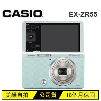 【福利品】 CASIO EX-ZR55GN 數位相機-綠(EX-ZR55GN(綠))