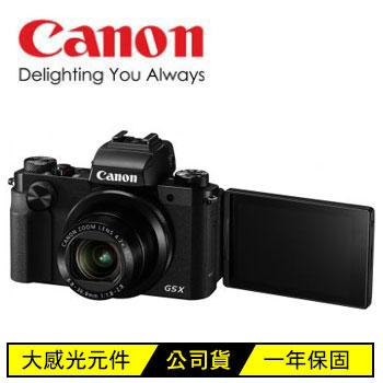 【展示機】CanonPowerShotG5X類單眼數位相機