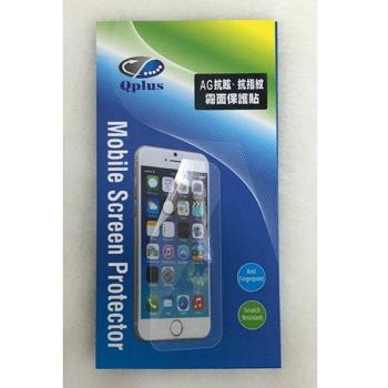 包膜-QP iPad mini 4螢幕貼AG-霧面(0100900031101)