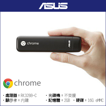 【福利品】ASUS Chromebit CS10 電腦棒 - 黑(Chromebit)