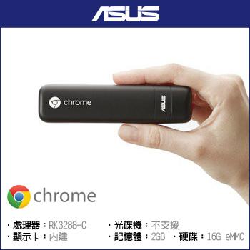 【福利品】ASUS Chromebit CS10 電腦棒 - 黑