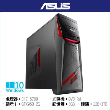 【福利品】ASUS G11CB i7-6700 GTX960 電競獨顯桌上型電腦(G11CB-0051A670GXT)