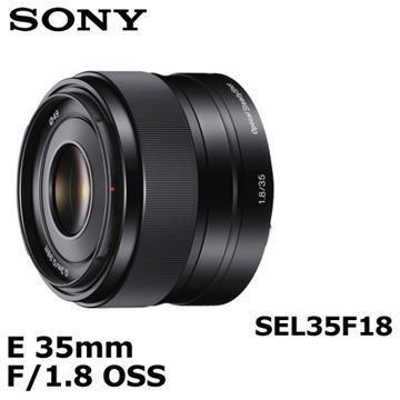 SONY E 35mm F1.8 OSS 大光圈定焦鏡頭(SEL35 (平輸))