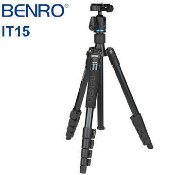 BENRO 百諾 IT15 可拆反折式腳架套組(IT15)