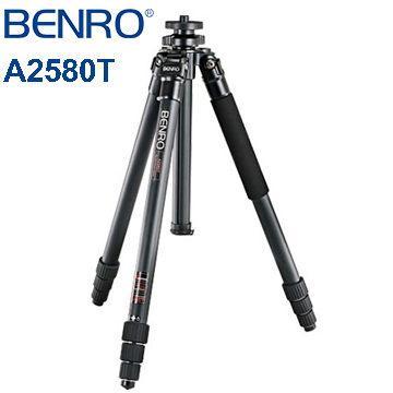BENRO 百諾 A2580T 鎂鋁合金三腳架(A2580T (公司貨))