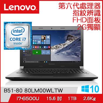 LENOVO IdeaPad B51 Ci7 R5-M330 獨顯筆電(B51-80 80LM00WLTW)